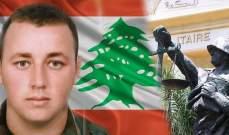 المحكمة العسكرية أصدرت قرارا بإعدام المتهم بإعدام الشهيد محمد حمية