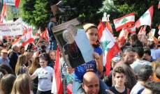 الحريري - باسيل: «عليّ وعلى أعدائي»!
