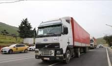 أكثر من 100 ألف شاحنة تجارية مرت بالمعابر بين تركيا وأوروبا في تشرين الأول