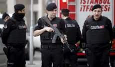 الأناضول: تركيا أمرت باعتقال 133 من أفراد الجيش للاشتباه بصلتهم بغولن