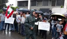 النشرة: مسيرة من أمام سراي النبطية حتى مصرف لبنان في المدينة