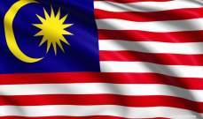 انضمام ماليزيا إلى المحكمة الجنائية الدولية