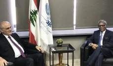 وزير المالية يلتقي مسؤولين من البنك الدولي