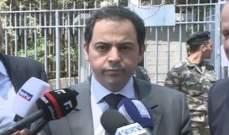 نائب حاكم مصرف لبنان وسيم منصوري يلتقي بري في عين التينة