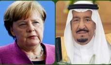 الملك سلمان لميركل: ندين الرسوم المسيئة للنبي والعمليات الإرهابية بأوروبا