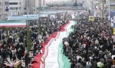 بعد 40 عاماً: ما أسباب قوة الثورة الإسلامية في إيران وأسرارها؟