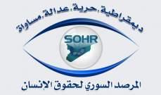 المرصد: 9 قتلى من قوات النظام السوري بالقصف الإسرائيلي على شمال سوريا ليلا