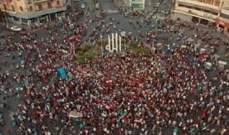 استمرار التحركات الاحتجاجية في ساحة النور بطرابلس