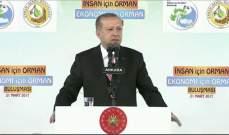 أردوغان دعا السعودية وأميركا للانضمام لمفاوضات أستانا حول تسوية أزمة سوريا