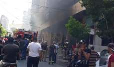 النشرة: حريق في كاراج حداداة وبويا في منطقة مارون مسك في الشياح