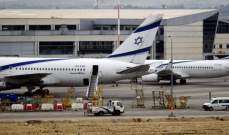افتتاح رحلات جوية بين الإمارات وإسرائيل الإثنين في 31 آب