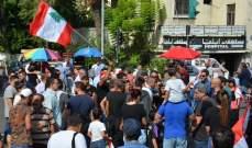 تجمع بساحة ايليا يطالب إطلاق سراح الشابين الذين ألقيا قنبلة البنك الفرنسي