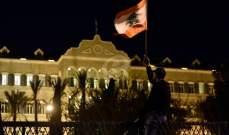 محتجون اشعلوا الاطارات امام جدار السراي الحكومي في رياض الصلح
