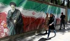 ا ف ب: اجتماع في فيينا اليوم لبحث الملف النووي الايراني