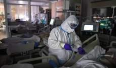 """تسجيل 102 حالة وفاة و5504 إصابات جديدة بفيروس """"كورونا"""" في روسيا"""