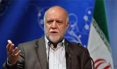 وزير النفط الإيراني: هجمات أرامكو لها أثر قصير الأجل لكنه ينعكس على أسعار الخام