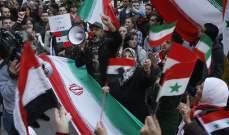 متظاهرون إيرانيون يطالبون بالكف عن التواجد العسكري الإيراني في سوريا