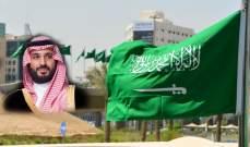 السعودية بين محاربة الارهاب وتداعياته المحتملة عليها...