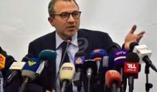 """باسيل: حصر قبول الدفع بالدولار في """"MEA"""" مخالفة للقوانين"""