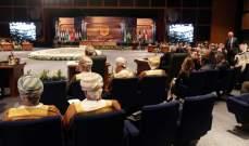 المبادرة العربية للسلام سقطت بالضربة الأميركية القاضية