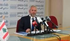 حبشي دعا غجر الى مناظرة إعلامية حول موضوع وزارة الطاقة