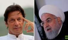 روحاني: العلاقات الثنائیة بين ايران وباکستان أفضل من أي وقت مضی