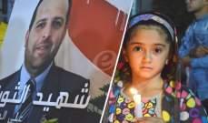 مذكرة توقيف وجاهية بحق المدعى عليه بقتل علاء أبو فخر