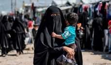 الحكومة العراقية: مخيم الهول أرض خصبة لاستنبات الجماعات الإرهابية