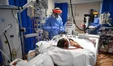 الأوبزرفر: النظام الصحي ببريطانيا على وشك الانهيار ومستقبلها كدولة موحدة على المحك