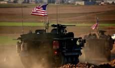 جنرال أميركي: الجيش الأميركي لن يزيد عدد قواته في سوريا