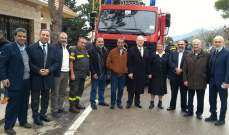 بلدية رشميا تستلم شاحنة ومعدات إطفاء من جمعية مساندة الشرق الألمانية