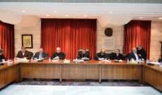 الراعي باجتماع لجنة المدارس الكاثوليكية: القانون 46 غير قابل للتنفيذ
