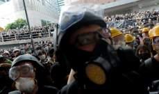 احتجاجات في هونغ كونغ ضد قانون تسليم المطلوبين