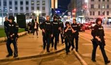 داخلية النمسا: حصيلة هجوم فيينا 4 قتلى و22 إصابة