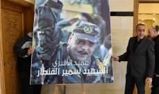 مسؤول اسرائيلي:اغتيال القنطار رسالة لنصرالله بأن لإسرائيل ذاكرة طويلة