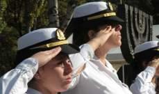 استقالة جنرال إسرائيلي بارز متأثرا باتهام التحرش بعسكريات أدنى منه رتبة