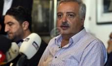 MTV: إرسلان مصر على رفضه الاقتراح الذي طرح ولن يقبل إلا بالمجلس العدلي
