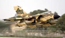 حصيلة الغارة الجوية على ضحيان في اليمن 51 قتيلا بينهم 40 طفلا