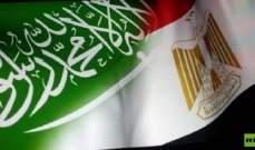 خارجية مصر والسعودية: رفض التدخلات الإقليمية ومحاولات زعزعة أمن واستقرار المنطقة
