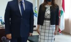 طرابلسي نوه بخطوة الرئيس عون لتعويض المتضررين وزار رئيسة الجامعة العربية المفتوحة