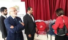 وزير التربية وسفير الامارات اطلقا المشروع الاماراتي للعودة الى المدارس
