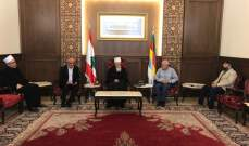 الشيخ حسن استقبل وفودا من حركة أمل والجماعة الإسلامية وجامعة المعارف