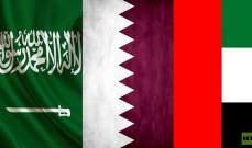 سلطات جنوب إفريقيا تسمح لمواطني 3 دول عربية بالدخول إليها بلا تأشيرة