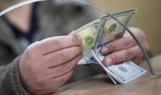 مجموعة العمل المالي تمهل إيران حتى تشرين الثاني لتعزيز إجراءات مكافحة تمويل الإرهاب