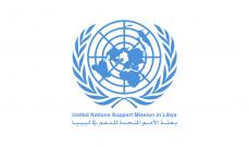 الأمم المتحدة بليبيا: لم نعثر على بنية تحتية عسكرية بمطار زوارة غربي طرابلس