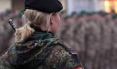 الجيش الألماني: تعليق إرسال الوحدة العسكرية إلى العراق