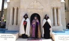 أرام الأول في ذكرى الإبادة الأرمنية: إبقوا ملتزمين في مواصلة النضال من أجل مطالبكم المشروعة