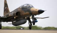 """قائد القوة الجوية الإيرانية: عملية تصنيع مقاتلات """"كوثر"""" مستمرة بوتيرة عالية"""