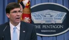 وزير الدفاع الأميركي يتراجع عن قرار سحب القوات من واشنطن