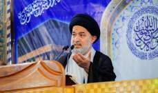 المرجعية في العراق: نطالب السلطات الثلاث باتخاذ خطوات حقيقية للاصلاح